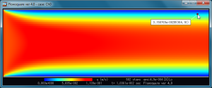 図6:マウスの左ボタンをクリックすると、小さな赤い四角がマウスカーソルの位置に現れます。
