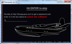 図1:パスワードを入力し、ソフトウェアのロックを解錠します。